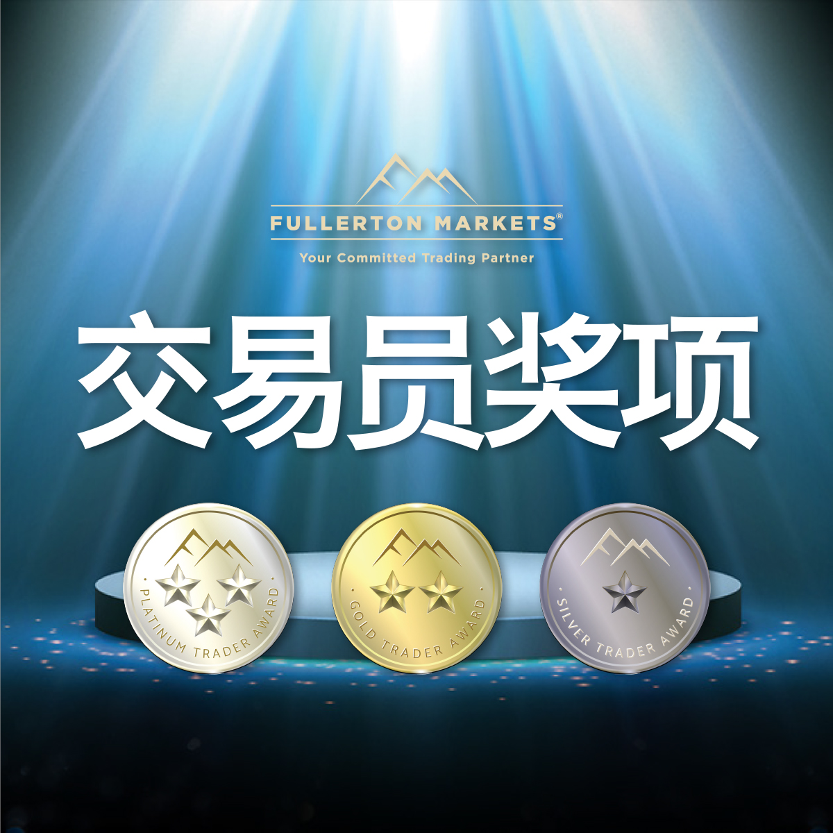 CN_Trader-Awards---Social-Media-Banners_1200x1200px
