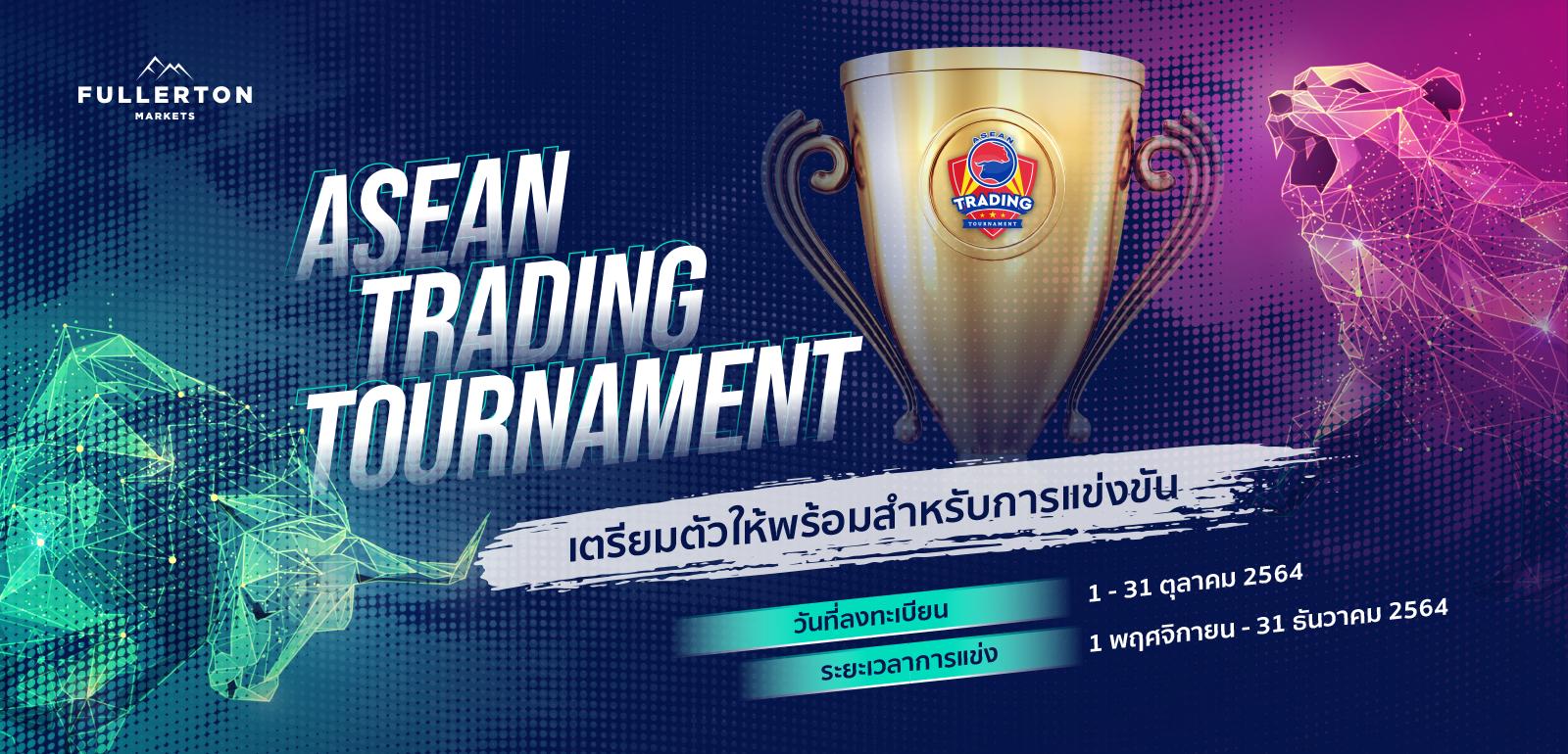 ASEAN Trading Tournament 2021