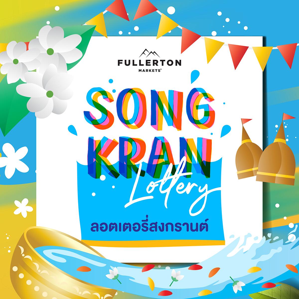 Songkran Lottery_1200x1200
