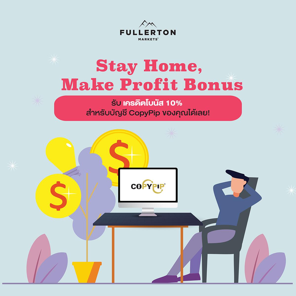 TH_Stay Home Bonus_1200x1200