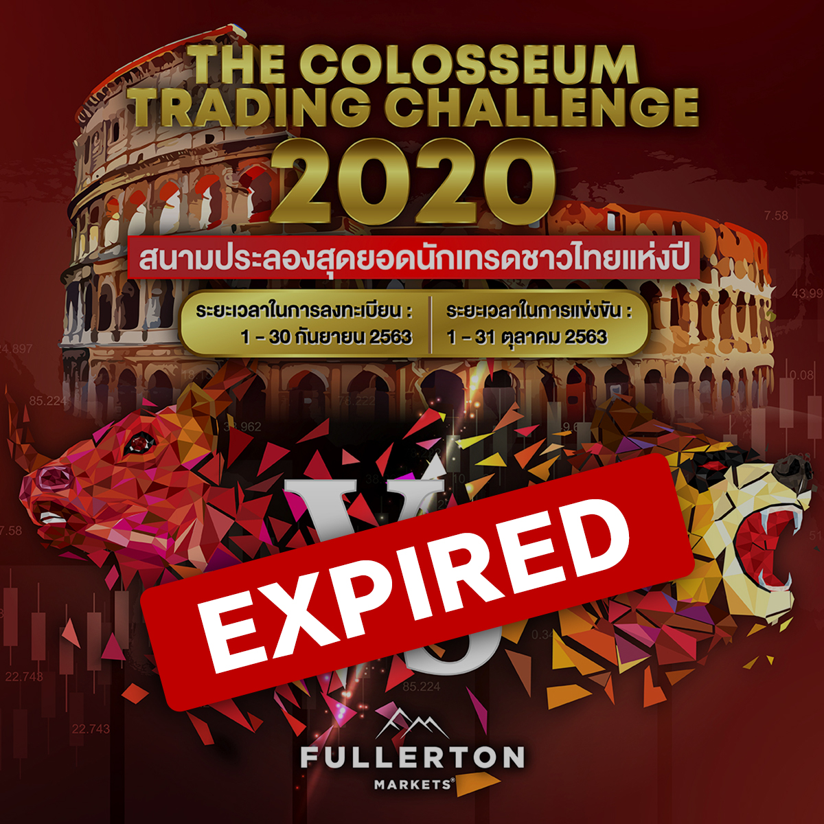 expired_LO_FM-M_1200x1200