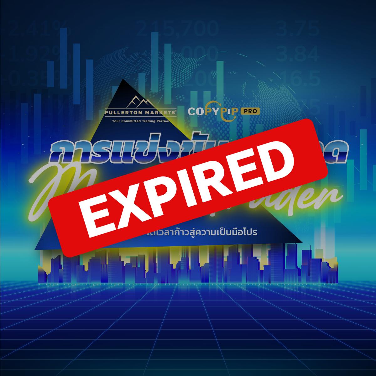 CopyPip-Pro-Trading-Contest_1200x1200px_th