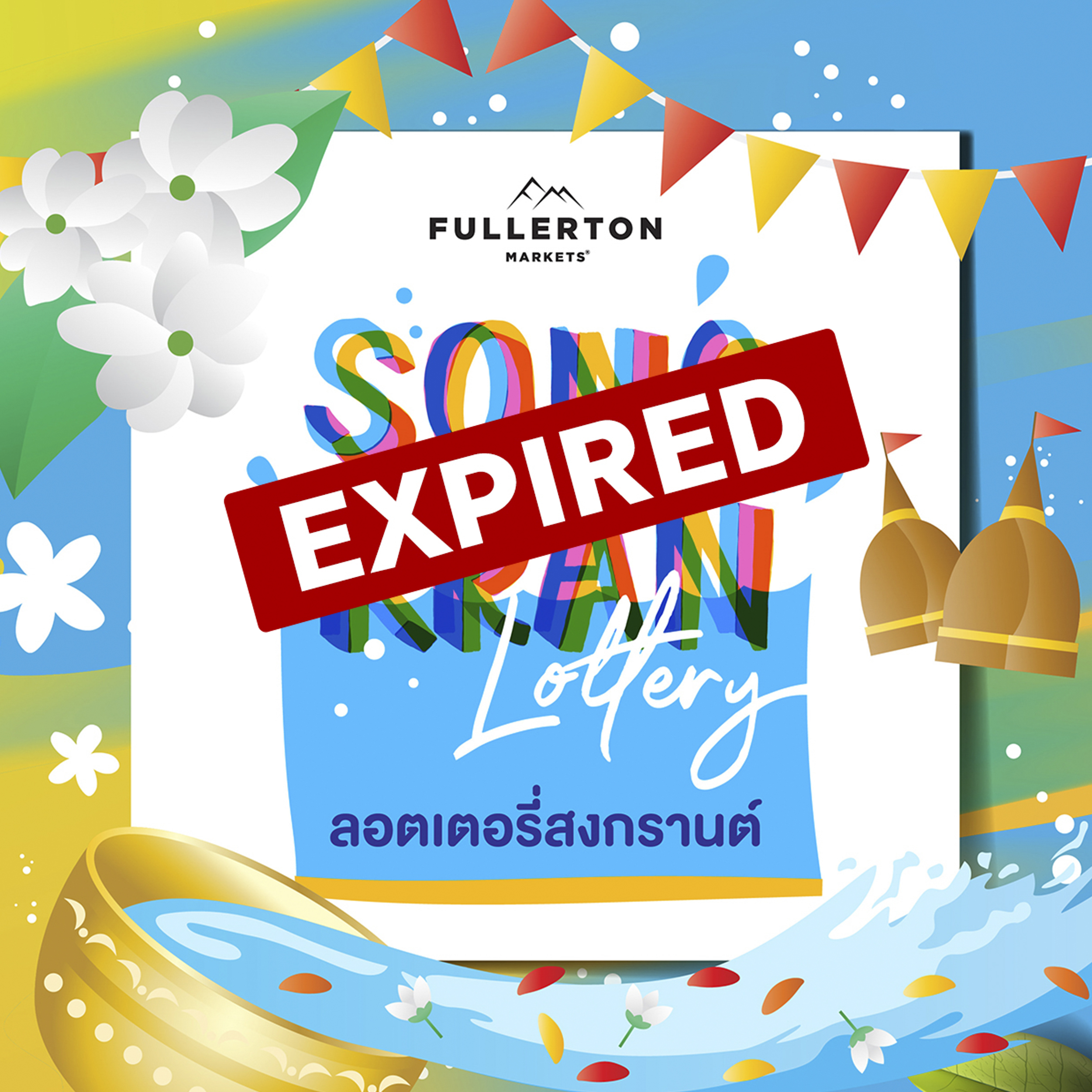 Songkran Lottery_1200x1200-expired (1)