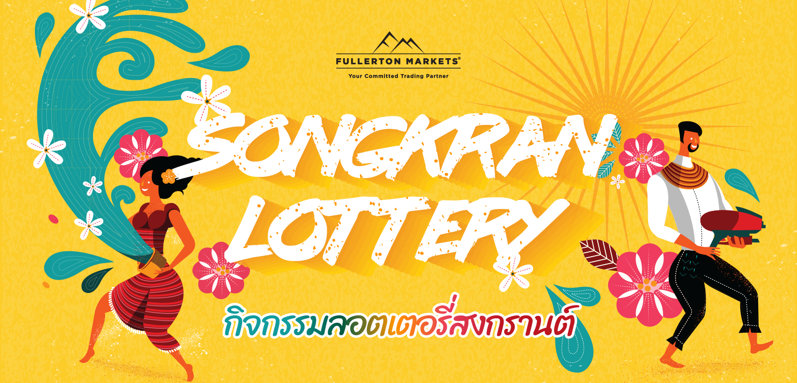 Songkran-Lottery-Banners_1600x770px