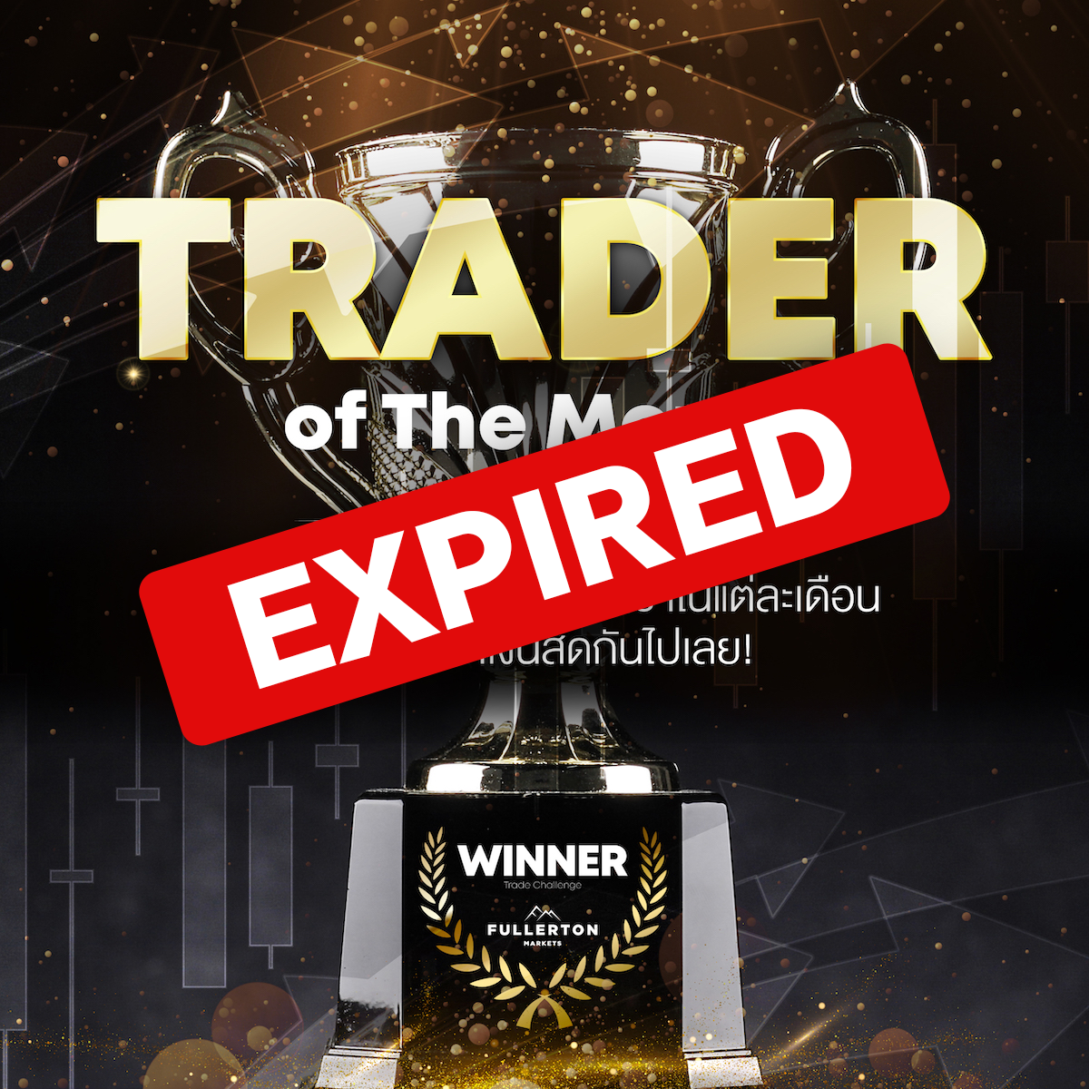 TH_-Trader-of-the-Month_General_1200x1200-(1)