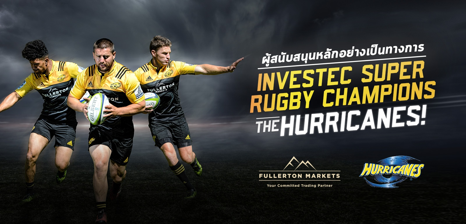 Hurricanes Investec Super Rugby Champions