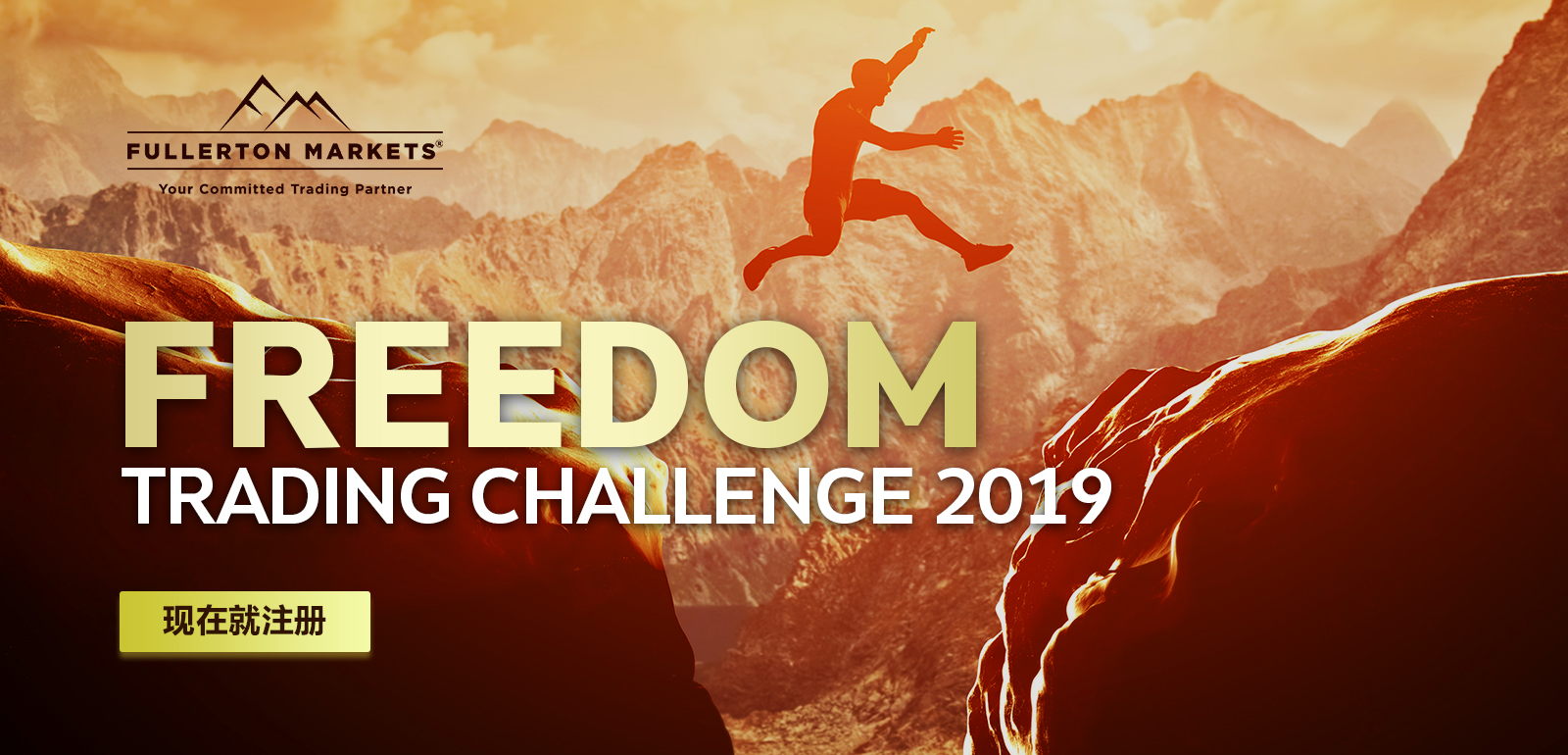 1600x770_freedom-trading-challenge_CN